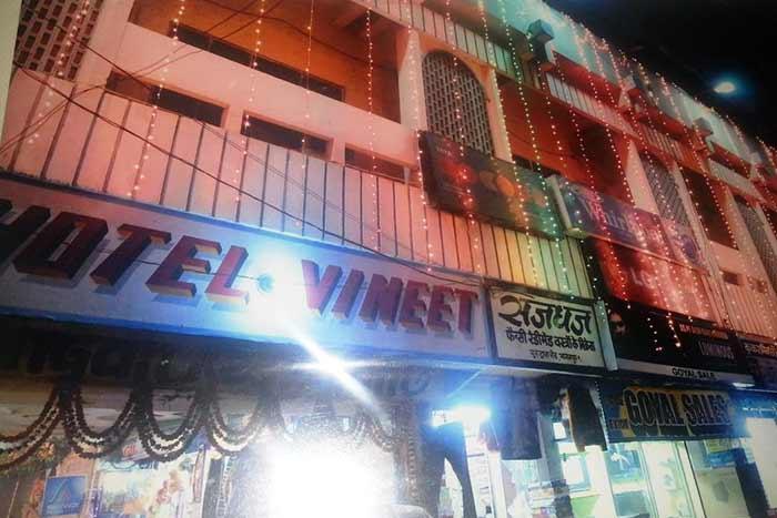 Hotel Vineet, Bhagalpur