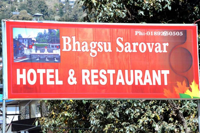 Hotel Bhagsu Sarovar,Dharamshala, Dharamshala