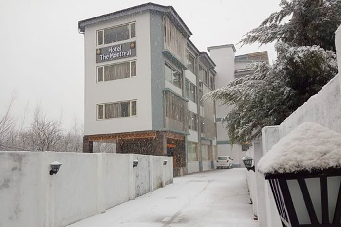 Hotel The Montreal, Srinagar, Srinagar