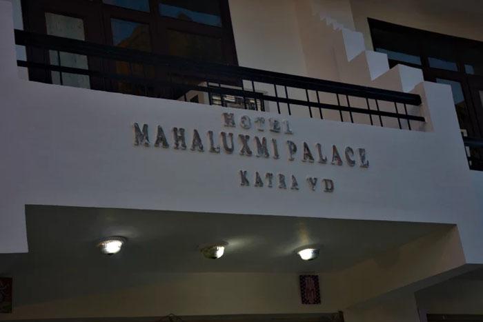 Hotel Mahalaxmi Palace, Katra